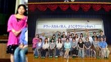 ◆ペプシの独り言日記ブログ♪◆-まなみの朝鮮学校での記念写真