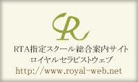 KOHAKU☆熊本ベビーマッサージ教室