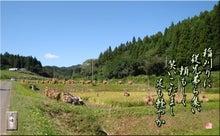 農游徒然日記-フォト短歌「稲刈り終わる」