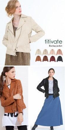 titivate(ティティベイト)公式staffブログ