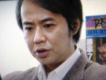 電光石火の申し子の新・ホビーダイアリー(仮)-鎌田 2