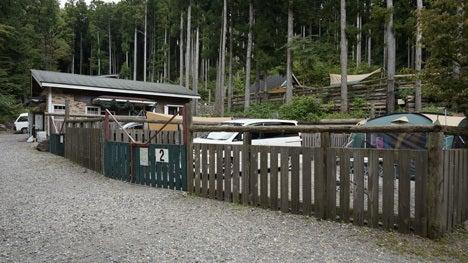 ワンコを連れて!子供と一緒にキャンプに行こう!-2013.9.29オーキャン宝島16