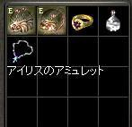 ねこのしっぽ-20131001_01