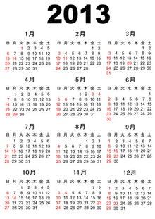 $ライフオーガナイザー的 世界で一番帰りたくなる家  50代からのあきらめない片づけ術-calendar