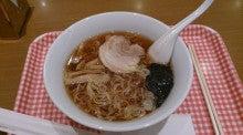 パーソナルトレーナー榎本 洋のカラダ・バランス・イイキブン!