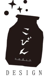 旭川のデザイナー日記「こびん-Design-」