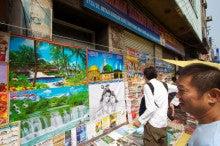 有限会社 栗原美術のブログ-インド看板3