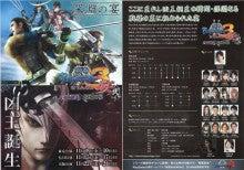 $酒井蘭オフィシャルブログ「天真蘭漫」Powered by Ameba