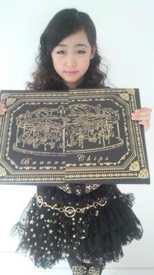 HANNAのオシャレ日記♡-131001_095102.jpg