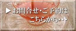 【大阪・都島】香りと心で感じる、筋膜アロマセラピー☆