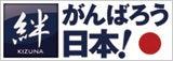 $町田市議会議員 藤田学 オフィシャルブログ「ありがとう」Powered by Ameba