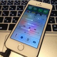 $iPhoneもって出かけよう!