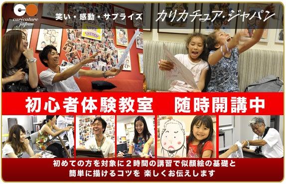 Keiji Art Blog