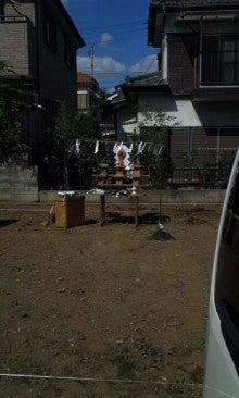 陰陽師【賀茂じい】の開運ブログ-1380688873688.jpg