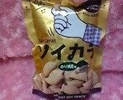 ichikaのお菓子の家-DVC00317.jpg