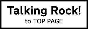 Talking Rock to TOP PAGE