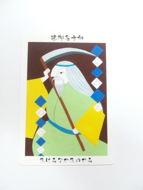 Love&Light☆動き始めるきっかけがほしいあなたへ☆名古屋の言魂タロット公認占術師