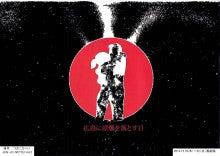 $JUN-JO-NETSU Vol.2「広島に原爆を落とす日」公演(演劇)情報
