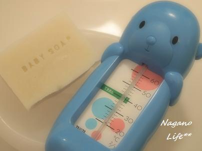 Nagano Life**-ベビーソープ