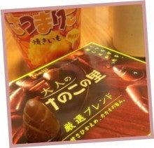 OXIO-CRAFT(オキクラ)の「革雑貨」制作日記-お菓子