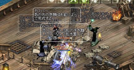 ねこのしっぽ-20131003_02