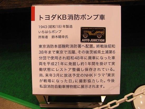 スーパーB級コレクション伝説-shobo13