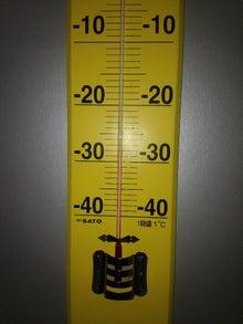 健康&リラクゼーション-気温