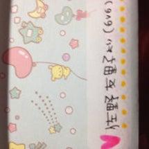 9月24日愛乙女★D…
