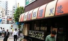 劇団・野タレ死ニBLOG-CYMERA_20131004_170050.jpg