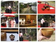 高取焼 味楽窯ブログ