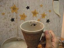 笠間きらら館のブログ