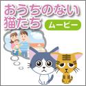 セロームのブログ ペットシッター 福岡筑豊店