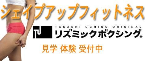 $内野優子のブログ
