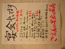 ごえんのブログ-DSC_0314.JPG
