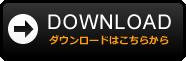 DOOJUU <Japanese blog>