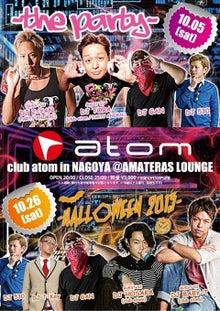 "$DJ 530 ""KOZAWA"" OFFICIAL BLOG"