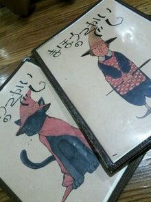 オカメインコのももちゃんと花教室と旅日記-DSC_0698.JPG