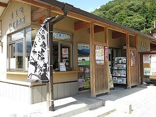 晴れのち曇り時々Ameブロ-蔵王町観光案内所