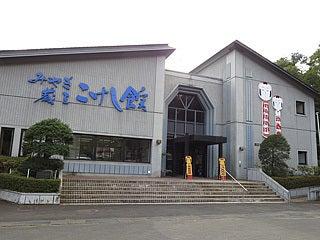 晴れのち曇り時々Ameブロ-みやぎ蔵王こけし館