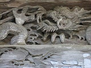 晴れのち曇り時々Ameブロ-蔵王刈田領神社