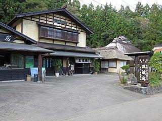 晴れのち曇り時々Ameブロ-丑荘庵