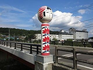晴れのち曇り時々Ameブロ-松川に掛かるこけし橋