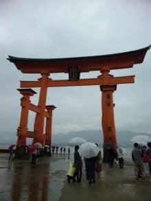 新橋 居酒屋タオのブログ-131005_141816.jpg
