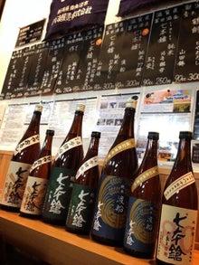鈴木酒販のブログ【地酒/ワイン】台東区(三ノ輪)