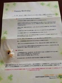 Lib占い事務所 小松 希灯(こまつあかり) 四柱推命・九星気学・西洋占星術・カードリーディング
