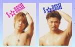 $S☆RUSHのブログ