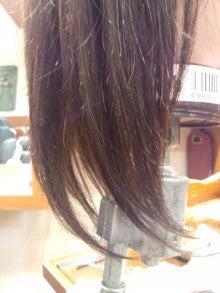 髪の傷み(痛み)をケアする美容室ダンクユー