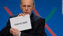 地域と日本を愛する男のはなし-東京に決定