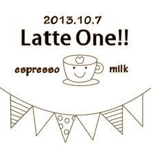 $野々市にある、自家焙煎コーヒーショップ&カフェ サニーベルコーヒーのつたないブログ