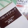 読書の秋!!